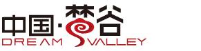 中国梦谷logo